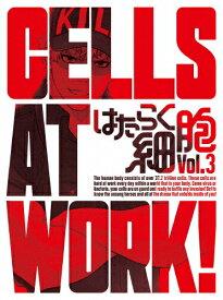【送料無料】[限定版]はたらく細胞 3(完全生産限定版)/アニメーション[Blu-ray]【返品種別A】
