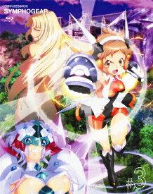【送料無料】[枚数限定][限定版]戦姫絶唱シンフォギア 3(初回限定版)/アニメーション[Blu-ray]【返品種別A】