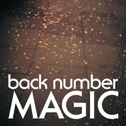 【送料無料】MAGIC(通常盤)/back number[CD]【返品種別A】
