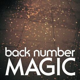 MAGIC(通常盤)/back number[CD]【返品種別A】