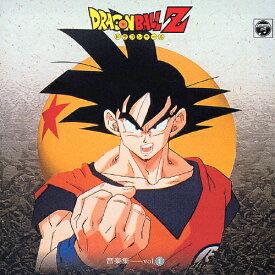 [枚数限定][限定盤]ドラゴンボールZ音楽集 vol.1/TVサントラ[CD]【返品種別A】