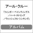 フィンガー・ペインティングス/ハート・ストリング/ウィッシュフル・シンキング/アール・クルー[CD]【返品種別A】