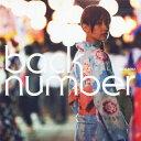 わたがし/back number[CD]【返品種別A】