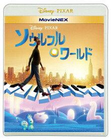 【送料無料】ソウルフル・ワールド MovieNEX/アニメーション[Blu-ray]【返品種別A】