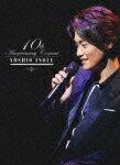 【送料無料】井上芳雄 10周年記念コンサート/井上芳雄[DVD]【返品種別A】