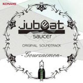 jubeat saucer ORIGINAL SOUNDTRACK -Gourzaemon-/ゲーム・ミュージック[CD]【返品種別A】