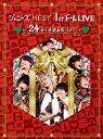【送料無料】[枚数限定][限定版]ジャニーズWEST 1stドーム LIVE 24から感謝届けます<Blu-ray初回仕様>/ジャニーズWEST[Blu-ray...