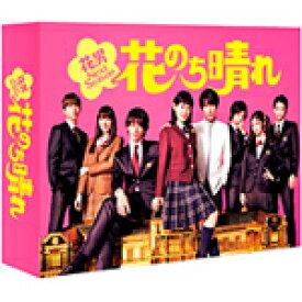 【送料無料】花のち晴れ〜花男Next Season〜 DVD-BOX/杉咲花/平野紫耀[DVD]【返品種別A】