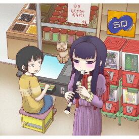 Cure SQ/ゲーム・ミュージック[CD]【返品種別A】