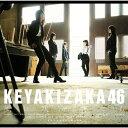 [初回仕様]風に吹かれても(TYPE-C)/欅坂46[CD+DVD]【返品種別A】