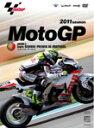 [枚数限定]2011MotoGP公式DVD Round3 ポルトガルGP/モーター・スポーツ[DVD]【返品種別A】