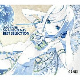 【送料無料】GOD EATER 5th ANNIVERSARY BEST SELECTION/ゲーム・ミュージック[CD]【返品種別A】