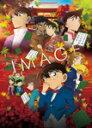 【送料無料】[限定版]劇場版 名探偵コナン から紅の恋歌(初回限定特別盤)【Blu-ray】/アニメーション[Blu-ray]【返品種別A】