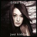 【送料無料】just kiddin'(DVD付)/今井絵理子[CD+DVD]【返品種別A】