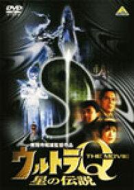 【送料無料】ウルトラQ ザ・ムービー 星の伝説/特撮(映像)[DVD]【返品種別A】