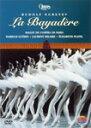 ルドルフ・ヌレエフ 振付・演出「ラ・バヤデール」/パリ・オペラ座バレエ[DVD]【返品種別A】
