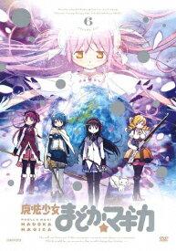 【送料無料】魔法少女まどか☆マギカ 6(通常版)/アニメーション[DVD]【返品種別A】