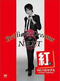 【送料無料】[限定版]TAKARAZUKA SKY STAGE 「Brilliant Dreams +NEXT 紅ゆずる編」<数量限定>/紅ゆずる[DVD]【返品種別A】