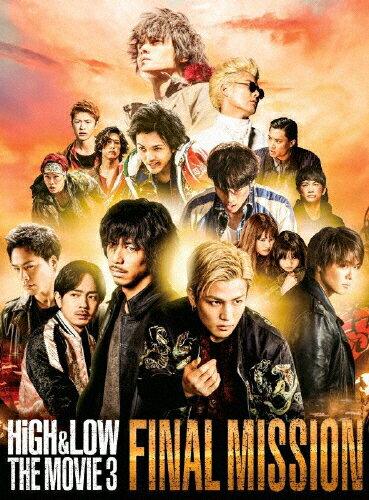 【送料無料】HiGH & LOW THE MOVIE 3 〜FINAL MISSION〜(豪華盤/2DVD)/AKIRA,TAKAHIRO,岩田剛典[DVD]【返品種別A】