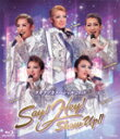 【送料無料】タカラヅカスペシャル2018 Say! Hey! Show Up!!/宝塚歌劇団[Blu-ray]【返品種別A】