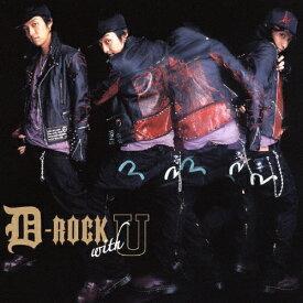 【送料無料】D-ROCK with U/三浦大知[CD+DVD]【返品種別A】