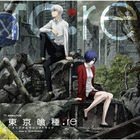 【送料無料】東京喰種トーキョーグール:re Original Soundtrack/やまだ豊[CD]【返品種別A】