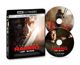 【送料無料】ランボー ラスト・ブラッド 4K ULTRA HD+Blu-ray<2枚組>/シルベスター・スタローン[Blu-ray]【返品種別A】