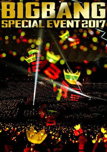 【送料無料】[枚数限定][限定版]BIGBANG SPECIAL EVENT 2017(初回生産限定)/BIGBANG[Blu-ray]【返品種別A】