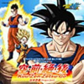 [枚数限定][限定盤]空・前・絶・後 Kuu-Zen-Zetsu-Go(限定盤)/谷本貴義(Dragon Soul)[CD+DVD]【返品種別A】