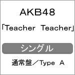 [上新オリジナル特典:生写真]Teacher Teacher(通常盤/Type A)/AKB48[CD+DVD]【返品種別A】
