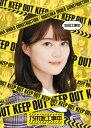 【送料無料】生田工事中/乃木坂46[Blu-ray]【返品種別A】