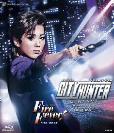 【送料無料】『CITY HUNTER』『Fire Fever!』【Blu-ray】/宝塚歌劇団雪組[Blu-ray]【返品種別A】