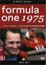 F1世界選手権1975年総集編/モーター・スポーツ[DVD]【返品種別A】