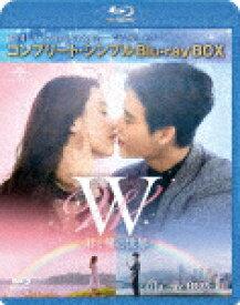【送料無料】[期間限定][限定版]W -君と僕の世界- BD-BOX1<コンプリート・シンプルBD-BOX6,000円シリーズ>【期間限定生産】/イ・ジョンソク[Blu-ray]【返品種別A】