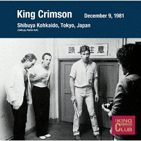 コレクターズ・クラブ 1981年12月09日 東京 渋谷公会堂/キング・クリムゾン[CD]【返品種別A】