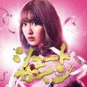 [枚数限定][限定盤]シュートサイン(初回限定盤/Type A)/AKB48[CD+DVD]【返品種別A】