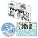 【送料無料】[先着特典付]FLY! BOYS,FLY!僕たち、CAはじめました Blu‐ray/永瀬廉[Blu-ray]【返品種別A】