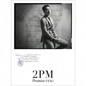 [枚数限定][限定盤]Promise(I'll be)-Japanese ver.-(初回生産限定盤G)(Chansung盤)/2PM[CD]【返品種別A】