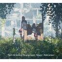 【送料無料】[先着特典付]NieR Orchestral Arrangement Album - Addendum/ゲーム・ミュージック[CD]【返品種別A】