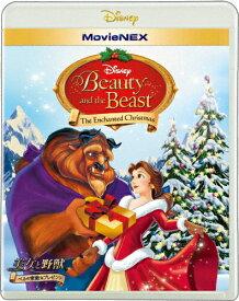【送料無料】[枚数限定]美女と野獣/ベルの素敵なプレゼント MovieNEX【BD+DVD】/アニメーション[Blu-ray]【返品種別A】