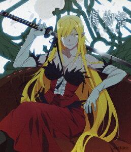 傷物語〈III冷血篇〉【通常版】(Blu-ray)|アニメーション|ANSX-12205