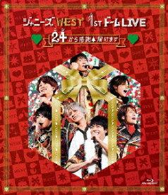 【送料無料】ジャニーズWEST 1stドーム LIVE 24から感謝届けます<Blu-ray通常仕様>/ジャニーズWEST[Blu-ray]【返品種別A】