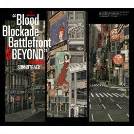 【送料無料】TVアニメ「血界戦線 & BEYOND」オリジナルサウンドトラック/岩崎太整[CD]【返品種別A】
