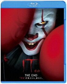 """【送料無料】[枚数限定][限定版]【初回仕様】IT/イット THE END""""それ""""が見えたら、終わり。 ブルーレイ&DVDセット/ジェームズ・マカヴォイ[Blu-ray]【返品種別A】"""