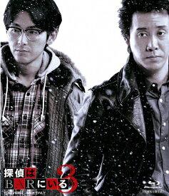 【送料無料】探偵はBARにいる3 ボーナスパック【Blu-ray1枚+DVD2枚組】/大泉洋[Blu-ray]【返品種別A】