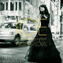【送料無料】HIGHER LOVE 〜 20th Anniversary Best/ICE[Blu-specCD2+DVD]【返品種別A】