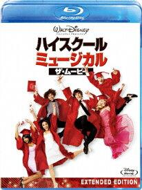 ハイスクール・ミュージカル/ザ・ムービー/ザック・エフロン[Blu-ray]【返品種別A】