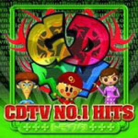 CDTV NO.1 HITS〜トモウタ〜/オムニバス[CD]【返品種別A】