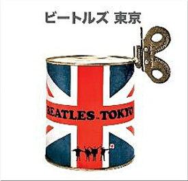【送料無料】[枚数限定][限定盤]BEATLES IN TOKYO 1966 [CD+DVD] 【輸入盤】▼/THE BEATLES[CD]【返品種別A】