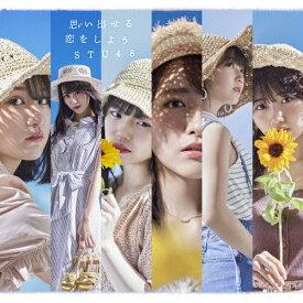 思い出せる恋をしよう<Type A>(通常盤)/STU48[CD+DVD]【返品種別A】